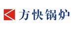 方快锅炉雷竞技raybet官网