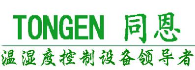 杭州同恩电器有限公司