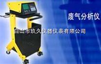 废气分析仪(高精度四组分CO、HC、CO2、O2)