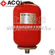 隔膜定压膨胀罐|立式气压罐_上海安巢