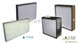 制药厂hepa高效过滤器,制药厂高效过滤网价格,制药厂中央空气过滤网