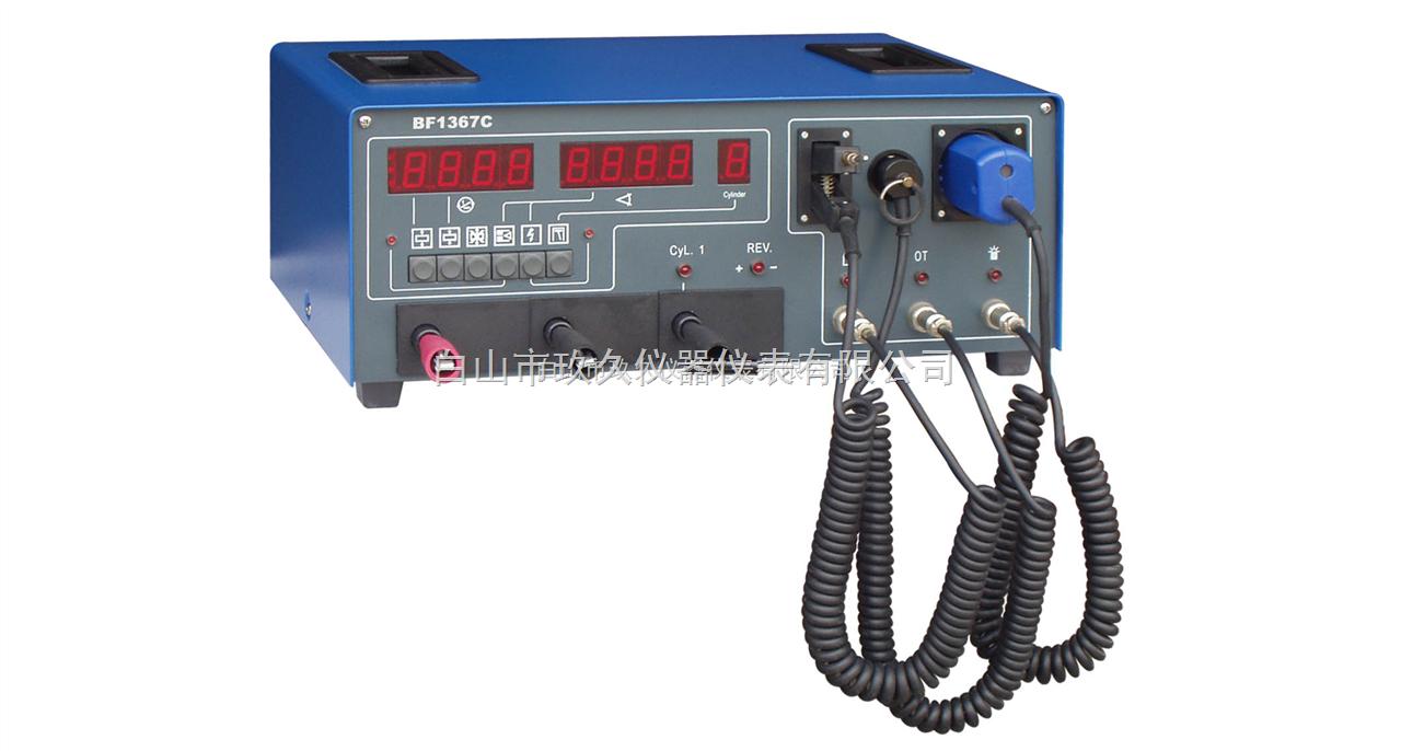 qx81- 点火系统测试仪