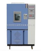 威海換氣老化試驗箱