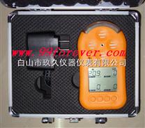 便攜式矽烷檢測儀