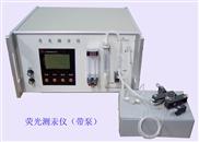 荧光测汞仪TC-QM201A