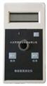 智能氨氮测定仪TC/CM-04-02