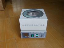 集熱式磁力加熱攪拌器(出口)