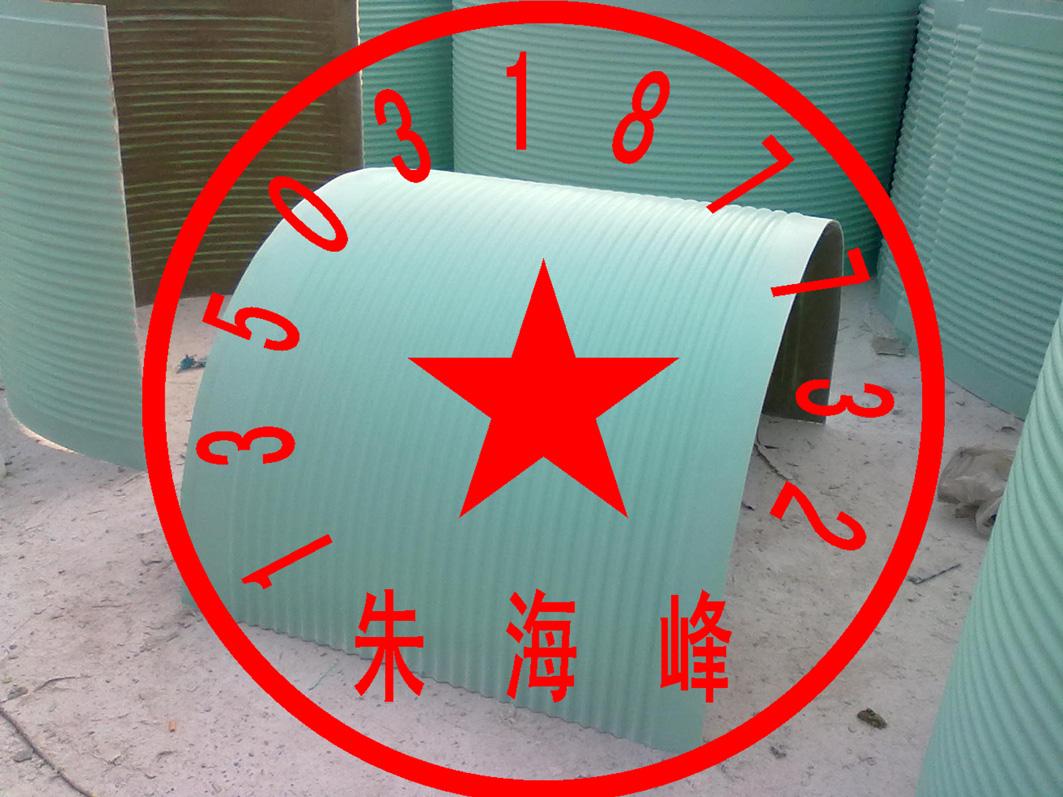 logo 标识 标志 设计 图标 1063_797