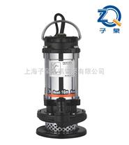 QDX潜水泵|单相潜水泵|微型潜水电泵|小型清水泵|青岛|QDX30-6-0.75
