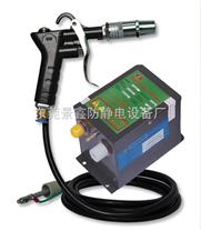批发零售供应静电风枪斯莱德SL-004,高压静电产生器007