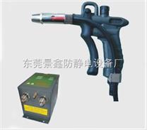 SL-004H 可调风量离子风枪