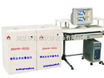 自動快速量熱儀/微機量熱儀/煤炭量熱儀/氧彈式量熱儀/全自動漢字量熱儀
