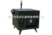 智能一體馬弗爐//實驗室高溫爐/箱型高溫爐/箱式馬弗爐
