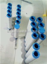 UE319AT20H结晶器振动液压站回油滤芯