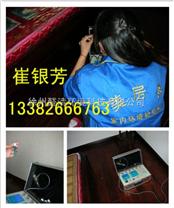 安利甲醛檢測儀 甲醛快速檢測儀 興科儀器廠家供貨