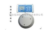 空 气温湿度记录仪