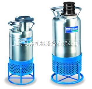 台湾河见AG型工事搅拌泵浦