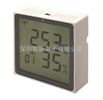 TCP/IP網口溫濕度變送器
