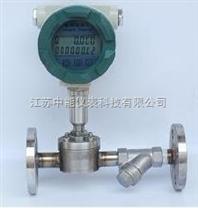渦輪流量計-小口徑(小流量)液體流量計