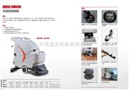 高美半自动洗地机GM50B  全自动手推式洗地机 洗地吸干机 山东高