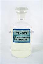 聚季铵盐杀菌剂