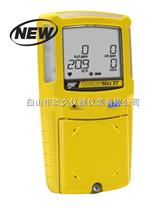 GasAlertMax  XT 一體化泵吸式複合氣體檢測儀