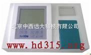 JLJ-330444-二氧化硫快速检测仪 型号:JLJ-330444