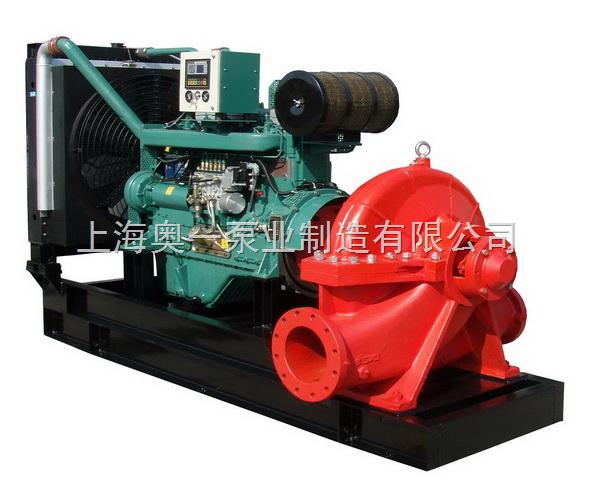 XBC消防泵