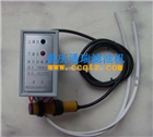 LZH-2红外线液位控制器(AC:220V)