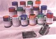 电子探针成分分析标准物质(铬铁矿)