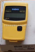 γ、X射線檢測儀|核輻射儀|個人劑量報警儀RDS-30,特價