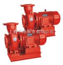 卧式单级消防泵|消防增压泵|XBD卧式消防管道泵