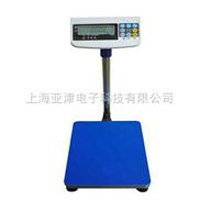 长沙200公斤电子台秤价格『天津10吨电子地磅上门维修』