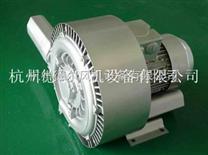 宁波2PB720H26双级气环真空泵,高压旋涡气泵,养鱼增氧、水处理曝气