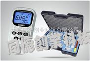 便携式水质分析仪SZ-YD300