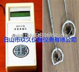 LS23-LGY-Ⅱ流速仪/ 便携式流速仪