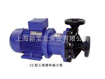 上海CQF工程塑料磁力泵