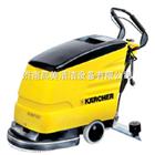 BD530环氧树脂地面专用全自动洗地机