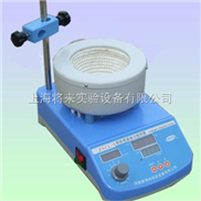 ZNCL-TS磁力攪拌電熱套,智能攪拌電熱套廠家