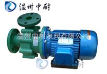 FP型家用塑料泵