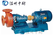 FS型联轴式玻璃钢泵