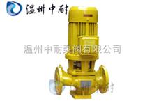 GBL型浓硫酸专用泵