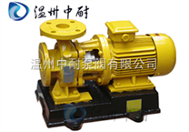 GBW型 防爆浓硫酸泵