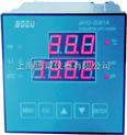 PHG-2091A-工业PH计,PHG-2091AH在线酸度计