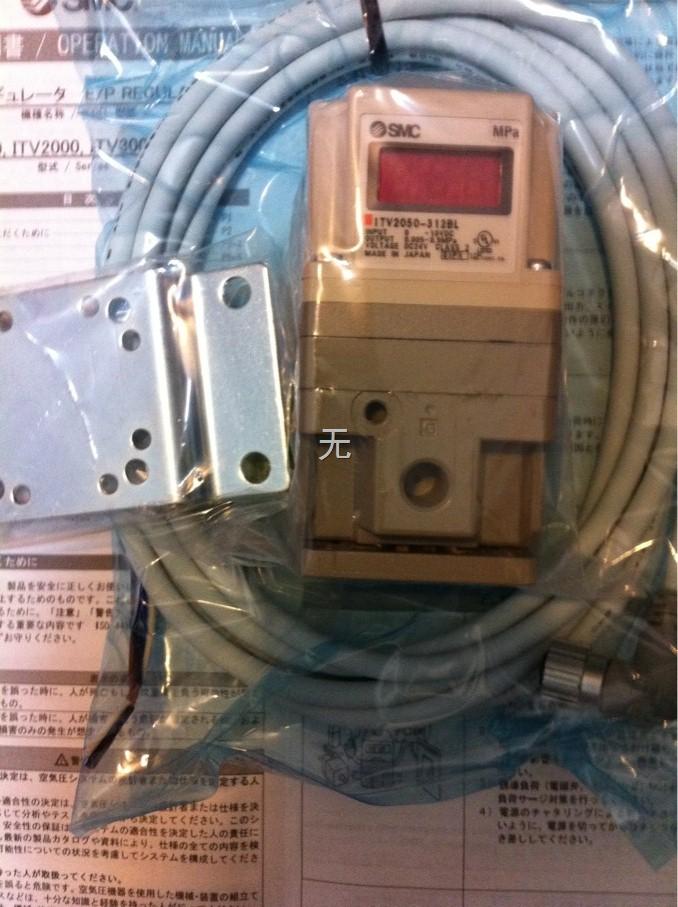 itv2010-022cl-q现货日本smc电气比例阀