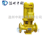 GBL型浓硫酸管道泵┃浓硫酸专用泵