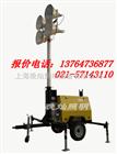 SFW6130A全方位移动照明灯塔,上海厂家直销,SFW6130A,SFW6130A