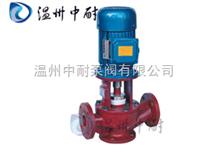 SL型玻璃钢化工管道泵