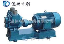 YHCB型圆弧式齿轮泵