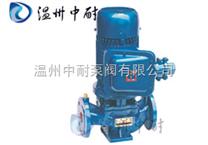 YG型管道式油泵